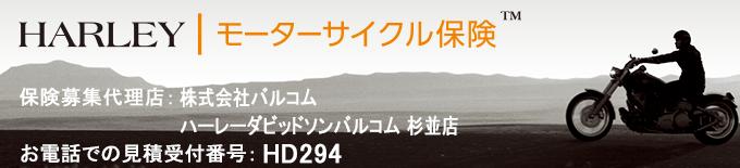 680×155_suginami