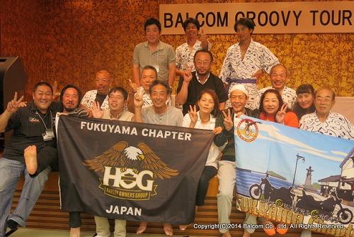 HD福山ブログレポートはこちら