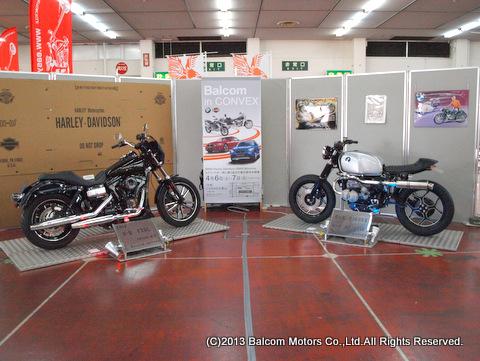 ウエストジャパンモーターサイクルショー2013